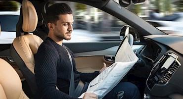 یک سوال بزرگ: آیا کودکان ما در آینده به آموزش های رانندگی نیاز خواهند داشت؟