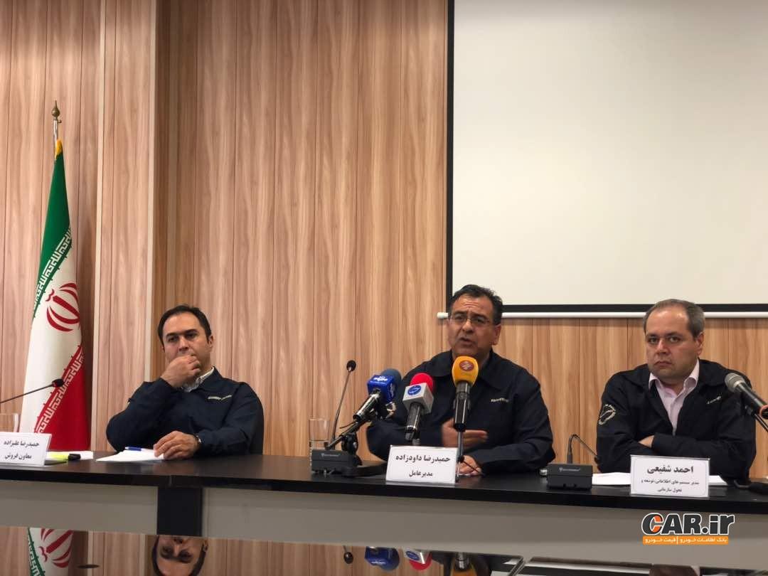 کنفرانس پاسخ گویی گروه بهمن در خصوص فروش مزدا 3
