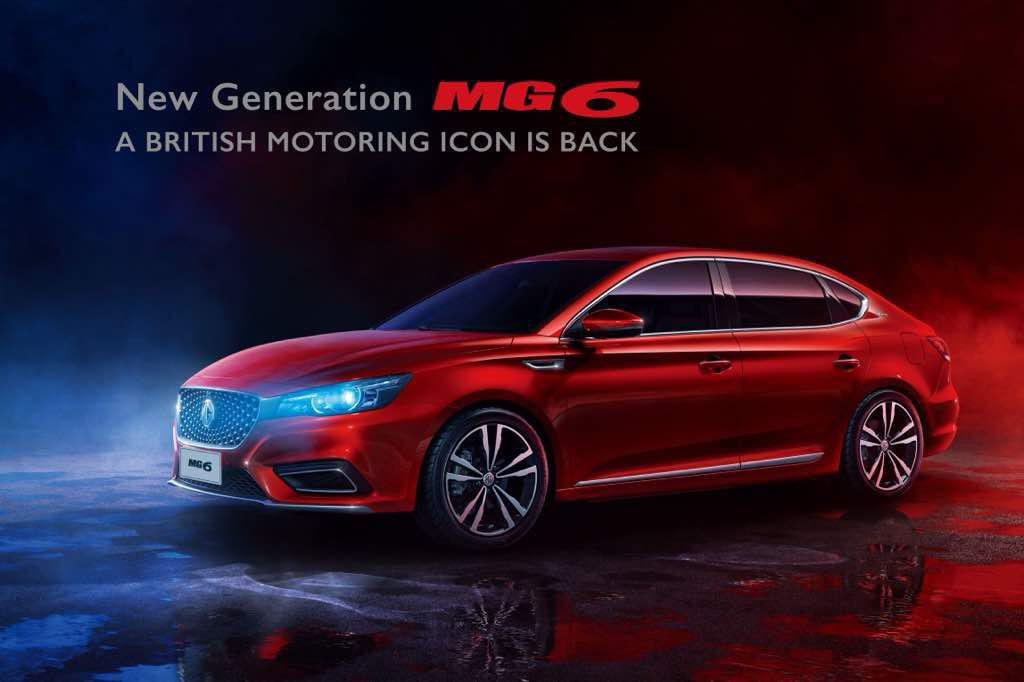 All-New MG6