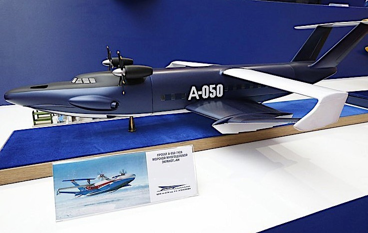 اکرانوپلن A-050