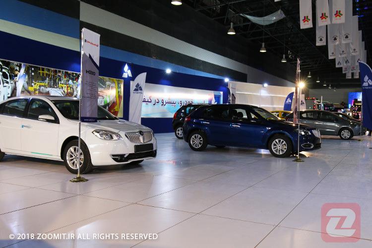 نمایشگاه خودرو مشهد 1397