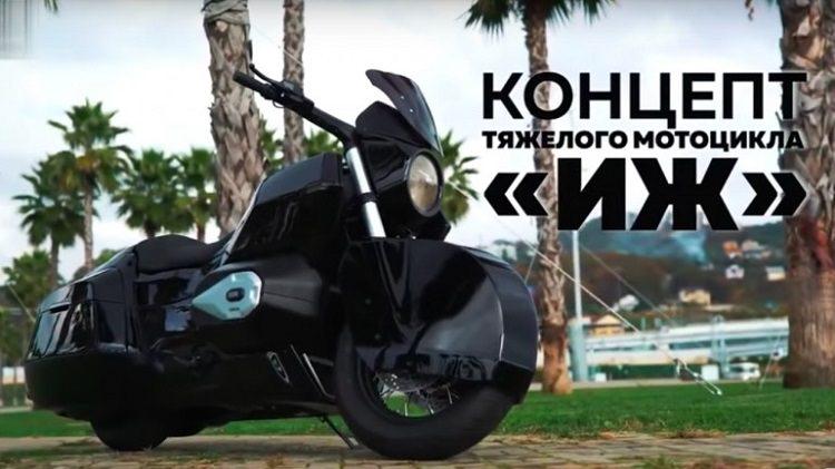 Kalashnikov Kortezh Bike / موتورسیکلت کلاشینکف کورتژ