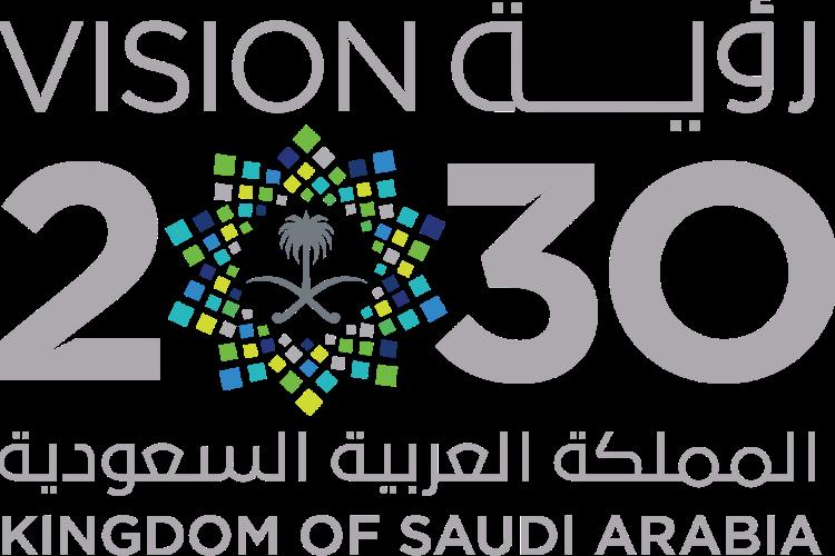 برنامه 2030 عربستان