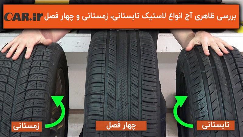 رانندگی در باران چه خطراتی در پی دارد؟