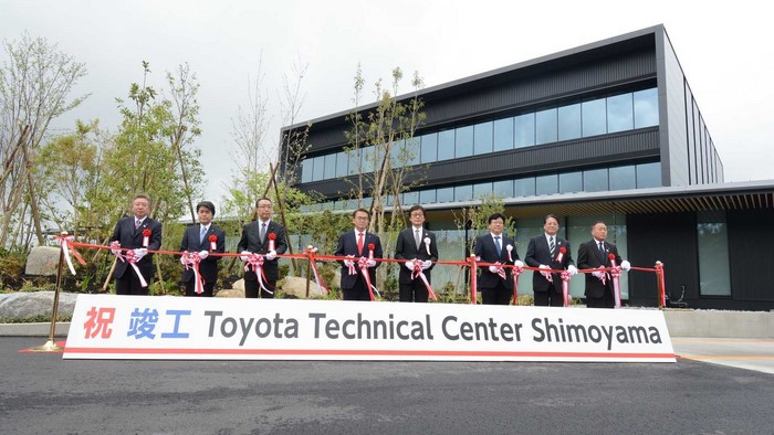 Toyota Technical Center Shimoyama