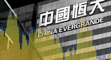 اورگرند چین بزرگترین سازنده خودروهای برقی خواهد شد