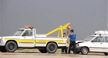 امداد خودرو ایران سریع تر از همیشه!