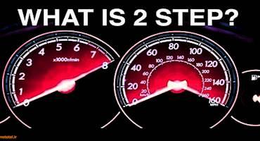 محدود کنندهی دومرحلهای دور موتور چیست؟!