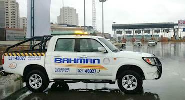 پایان طرح خدمات نوروزی گروه بهمن