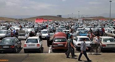 بروزرسانی قیمت خودرو در بازار خودرو کشور به تاریخ ۱۳۹۸/۰۱/۱۹