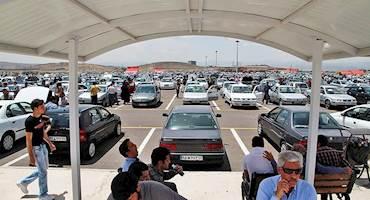 فروش فوری تنظیم بازار محصولات ایران خودرو در سال ۹۸