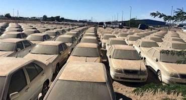 عدم اعلام نظر مرجع قضایی در مورد خودروهای دپو شده