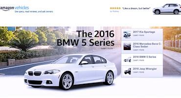 آمازون یک مجموعه جدید از فروشگاه تحقیقات اتومبیل راه اندازی کرد