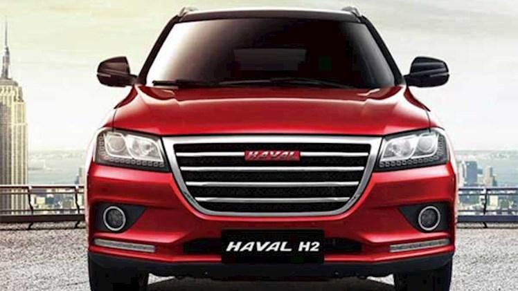 قیمت هاوال H2 و شرایط فروش این خودرو (مهر 97)