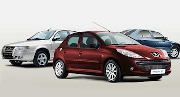 کاهش قیمت خودرو و افزایش فروش خودرو در بازار!