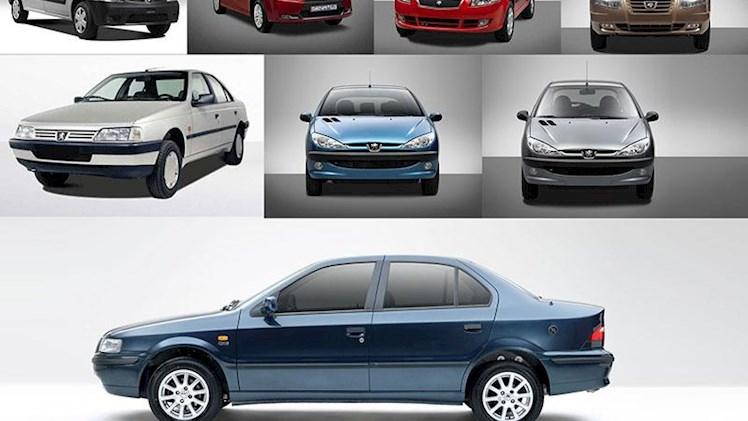 جدول قیمت جدید خودرو در بازار تهران - دوشنبه 7 آبان ماه 97