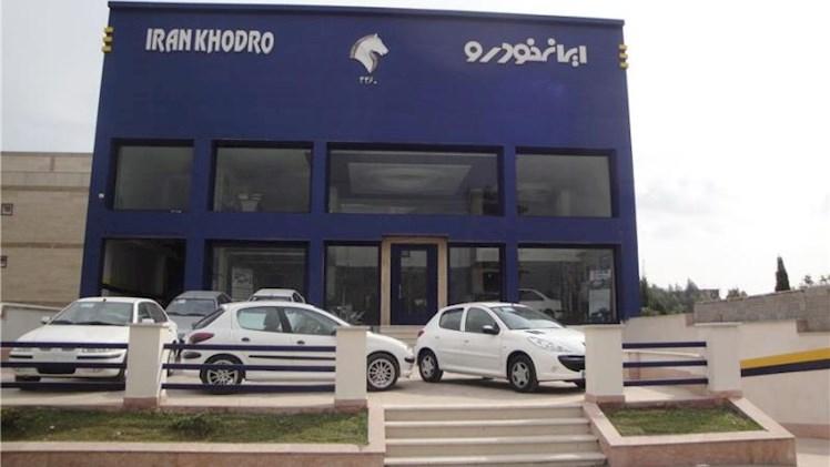 افزایش قیمت تمام خودروهای ایران خودرو نهایی شد +جدول قیمت