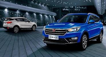 بررسی قیمت خودروهای هن تنگ در بازار خودرو ایران
