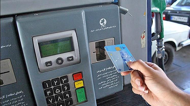 طرح سهمیه بندی بنزین در مجلس، به جریان افتاد