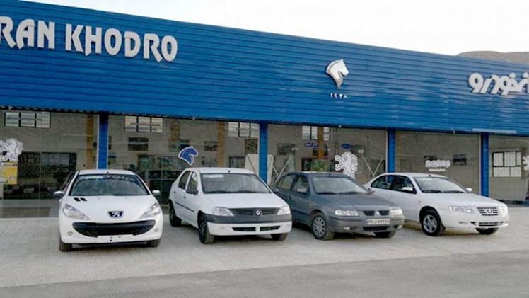 پیشنهادی عجیب برای محاسبه قیمت خودروهای پیش فروش شده داخلی