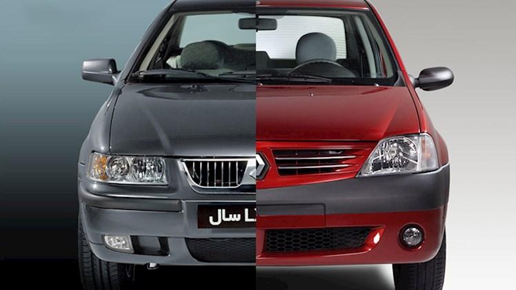 کلیات طرح ساماندهی صنعت خودرو به تصویب مجلس رسید