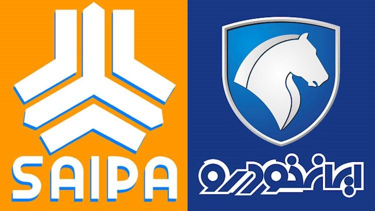 تحویل محصولات ایران خودرو و سایپا با قیمت قبل خواهد بود