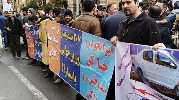 جزییات اعتراض ثبتنام کنندگان 207 صندوقدار + تصاویر