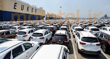 جدول جدیدترین قیمت خودروهای خارجی در بازار ایران