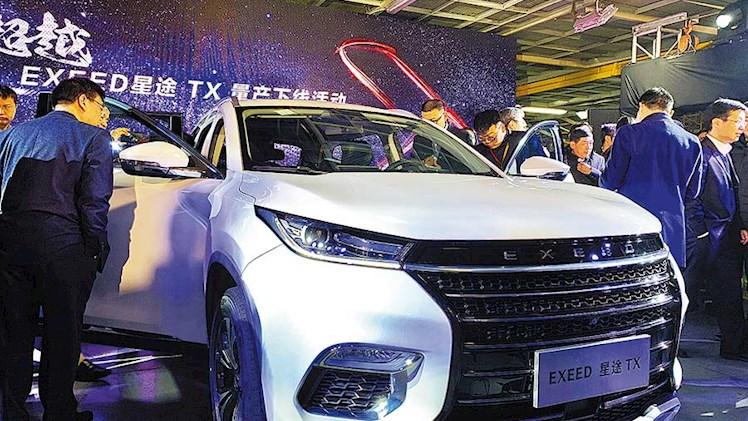 چری اکسید TX به شکل رسمی در چین رونمایی شد