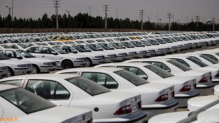 فروش فوری  ایران خودرو از سه شنبه 30 بهمن
