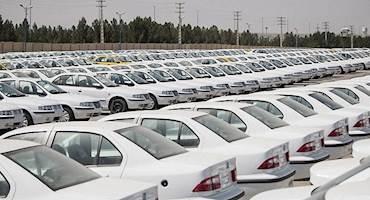 طرح فروش فوری دو خودروی سمند الایکس و رانا