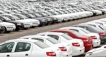 زمزمههای ارزانی در بازار خودرو به گوش می رسد
