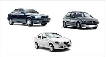 قیمت خودرو امروز ۱۳۹۷/۱۲/۱۳ |کاهش ۱ تا ۵ میلیون تومانی قیمتها