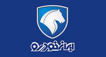 از شنبه، فروش فوری سه محصول ایران خودرو آغاز می شود + جدول