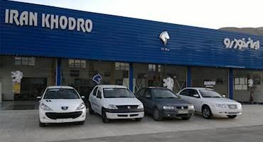 ايران خودرو اعلام کرد: تحويل روزانه این شرکت از مرز 1800 دستگاه گذشت