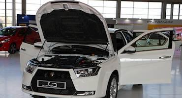 جدول جدیدترین قیمت خودروهای داخلی در بازار