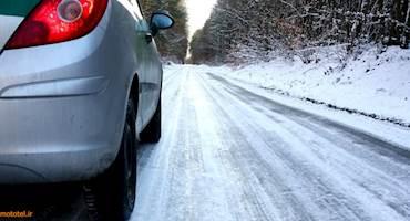 چگونه از پس سر خوردن روی یک جاده یخی بربیایم ؟!